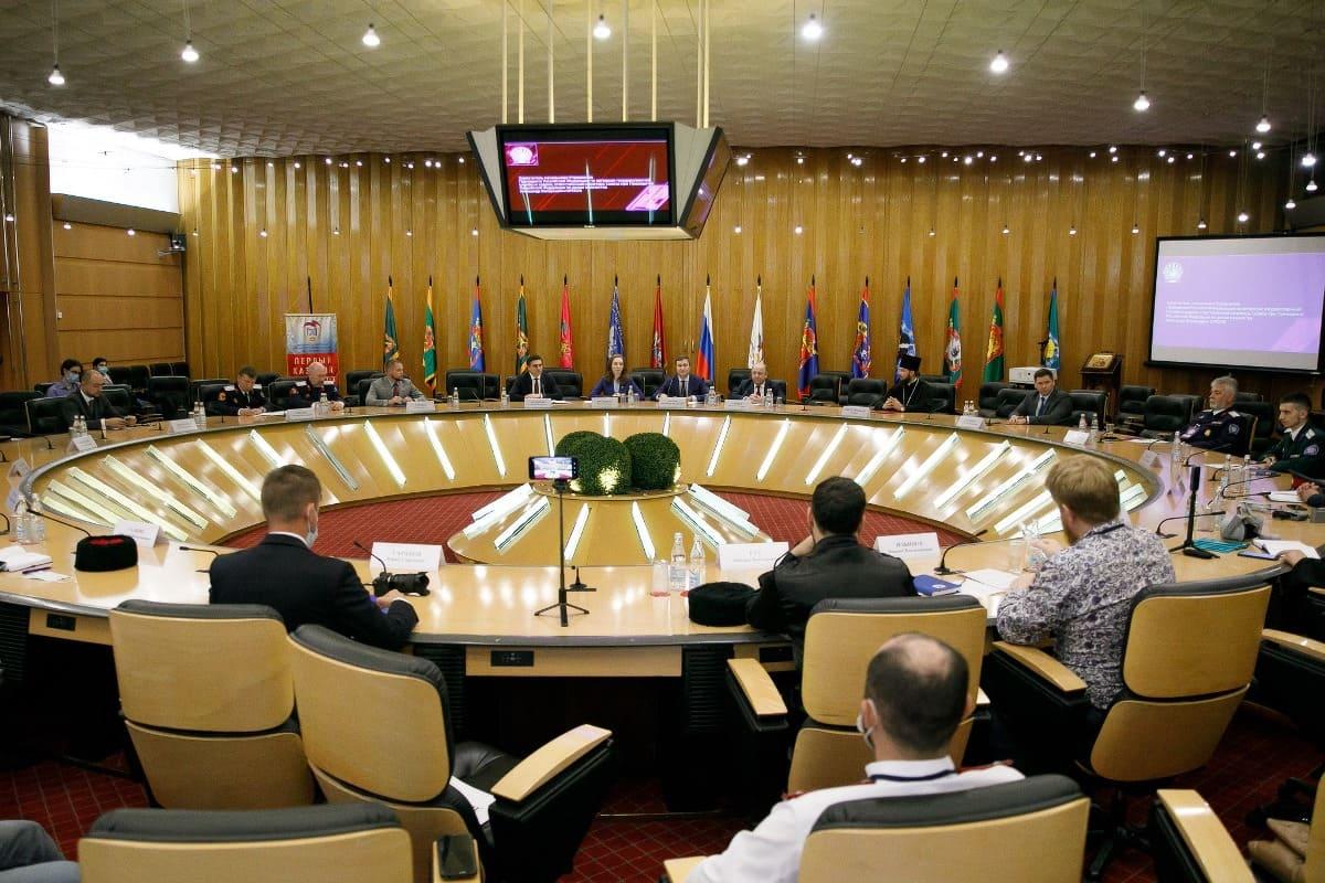 Пленарное заседание Всероссийского форума «Молодежный казачий круг»