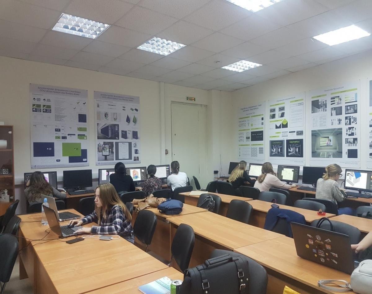 Аудитория компьютерной графики
