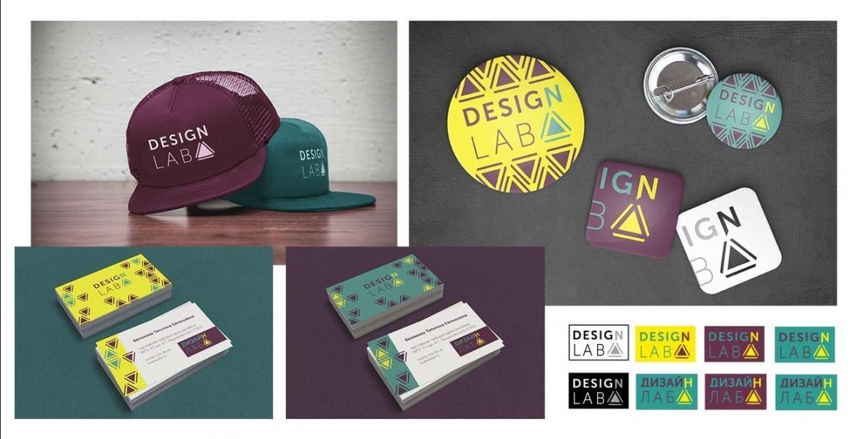 Проект айдентики лаборатории дизайна