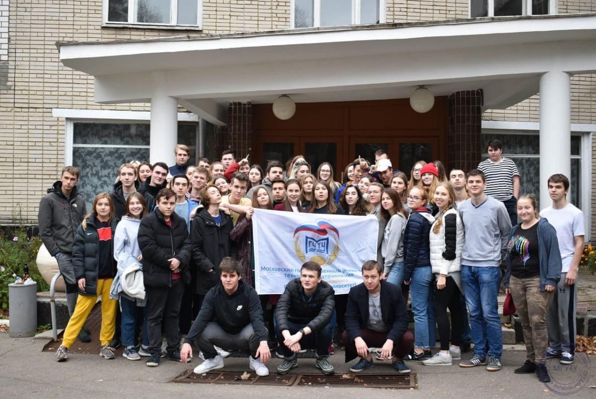 Спортивно-массовая и культурно-массовая работа со студентами
